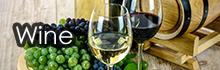今週のおすすめワイン